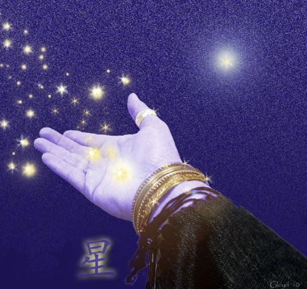 gathering_stars small