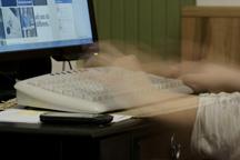 typing blur