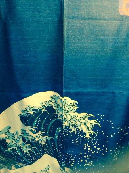 Japanese print split curtain to hide plastic bins
